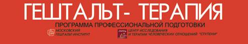 gestalt_shapka